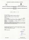 CERTIFICADO COMPETENCIA PROFESIONAL